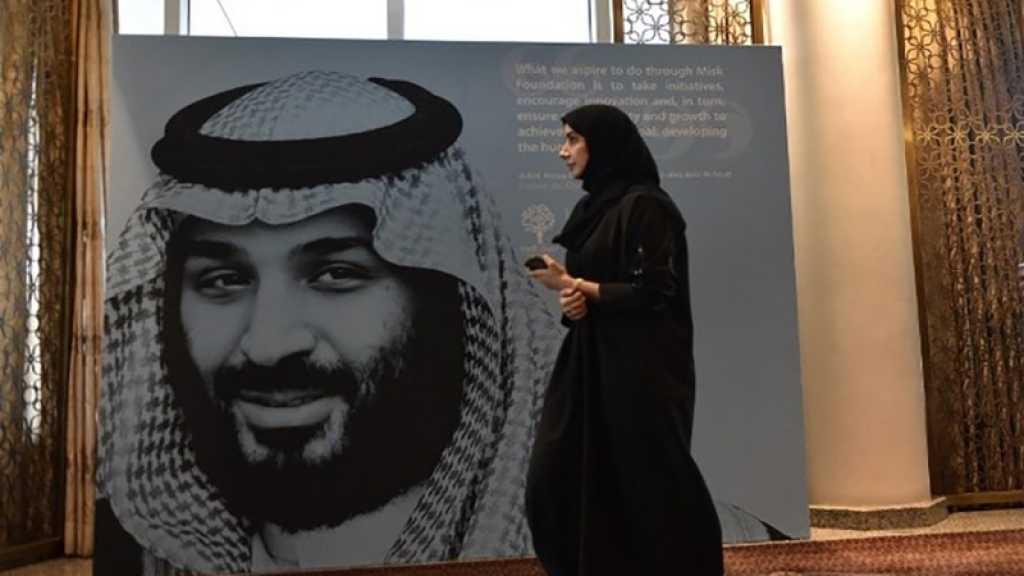 Pourquoi les femmes fuient l'Arabie saoudite de Mohammed ben Salmane