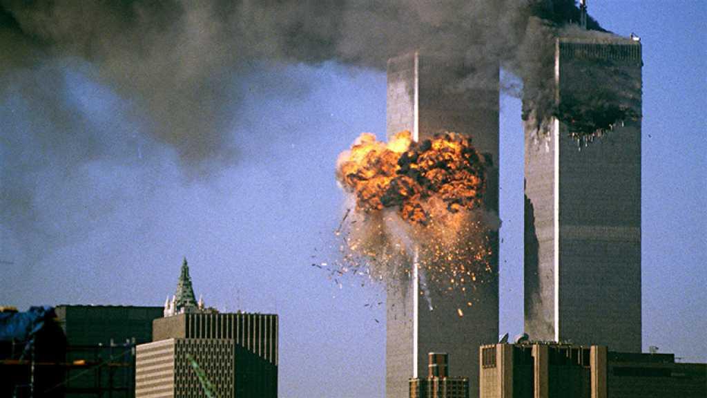 De nombreux internautes se plaignent des vidéos sur les attentats du 11 septembre