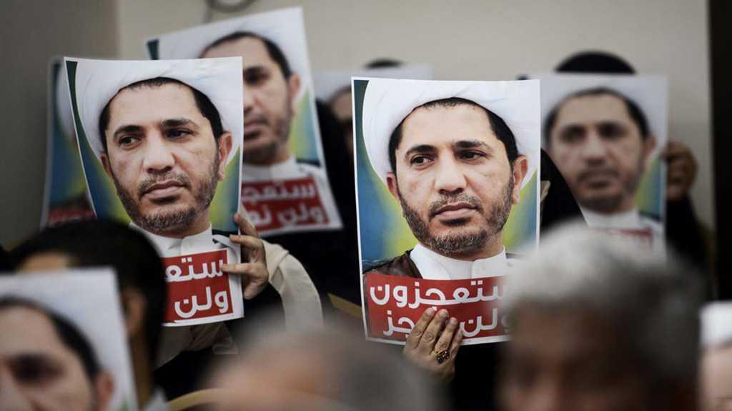Bahreïn /Prison à perpétuité confirmée pour le cheikh Ali Salmane: plusieurs ONG condamnent
