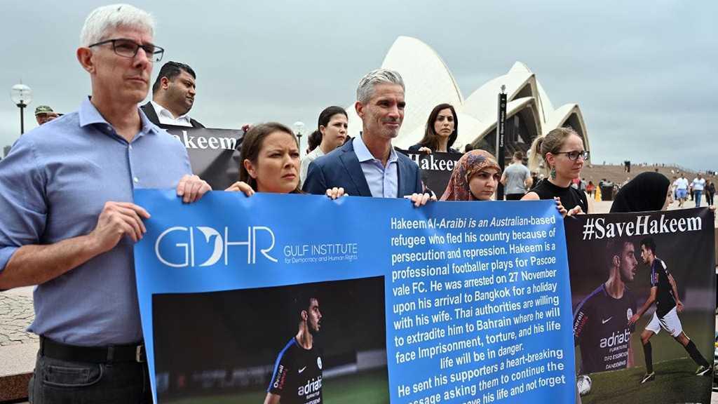 Footballeur de Bahreïn en Thaïlande: proche extradition de Hakeem, pétition réclamant sa libération
