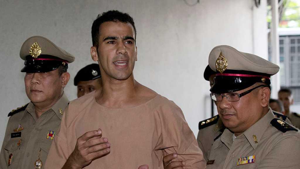 Détention prolongée pour l'ancien footballeur du Bahreïn arrêté en Thaïlande