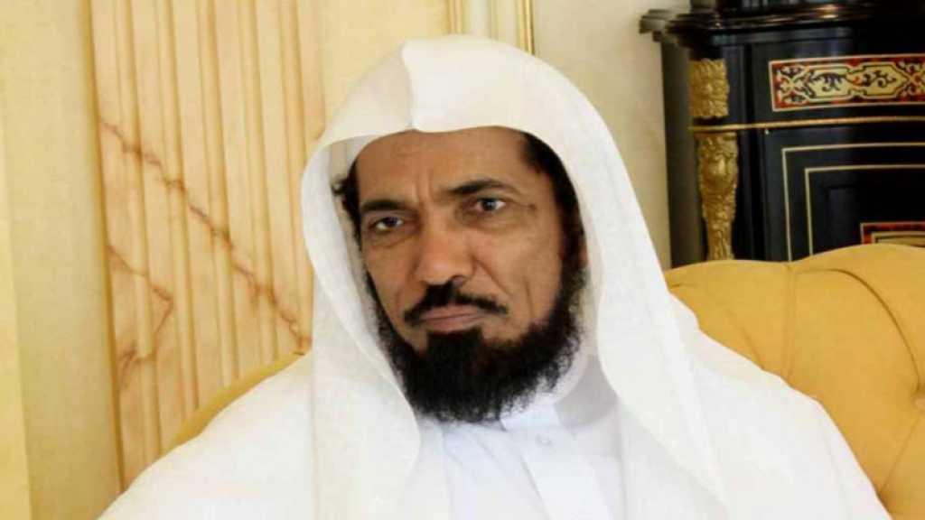 Arabie saoudite : report de l'audience d'un influent cheikh détenu depuis plus d'un an