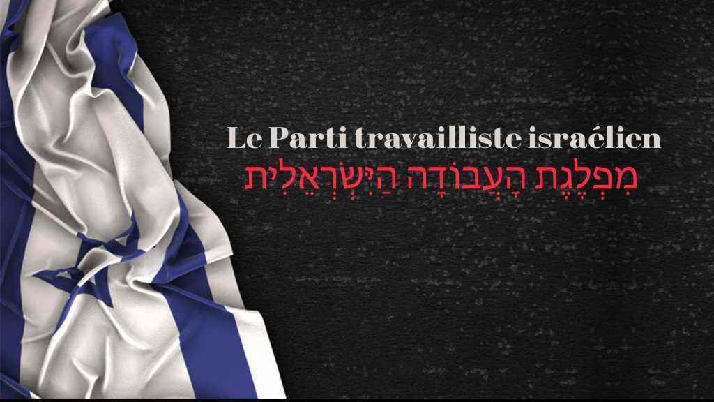 Les élections israéliennes : Le parti travailliste