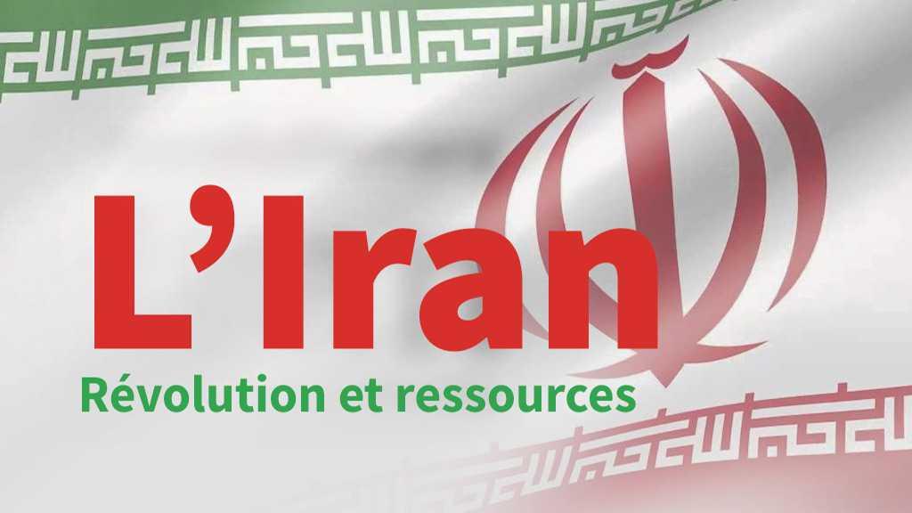 L'Iran :  révolution et ressources