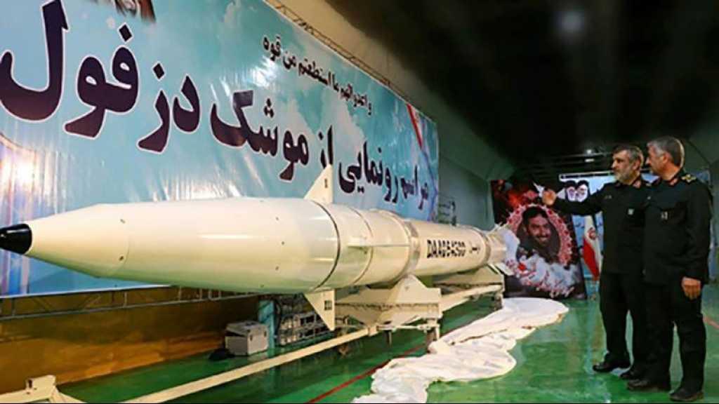 L'Iran dévoile un nouveau missile de croisière d'une portée de 1.000 km