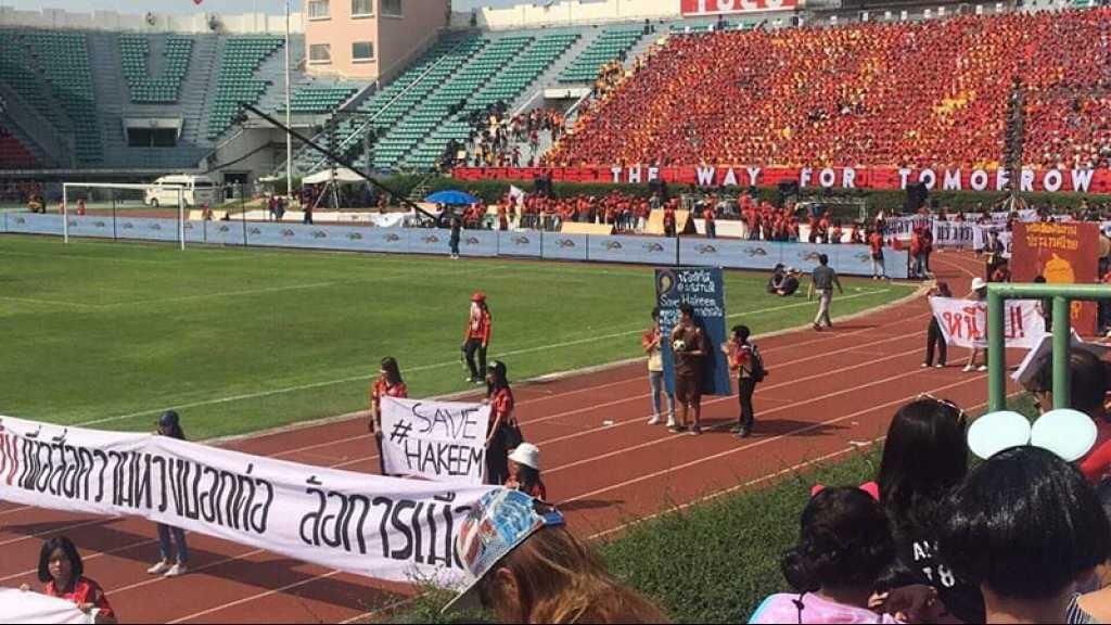 Save Hakeem: des fans thaïlandais affichent leur soutien au footballeur bahreïni