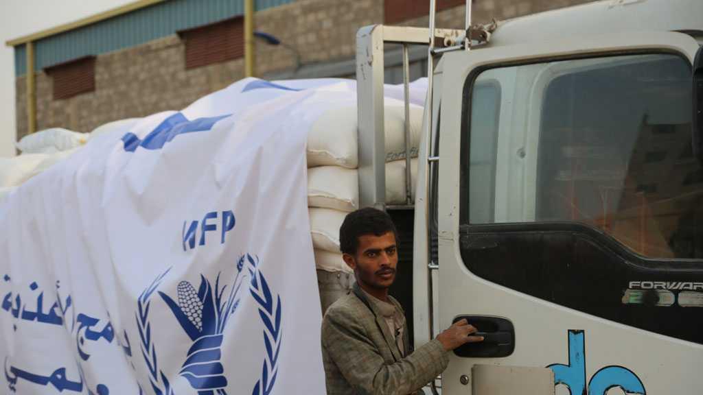 Yémen: les céréales stockées à Hodeïda risquent de pourrir si l'accès n'est pas permis (ONU)