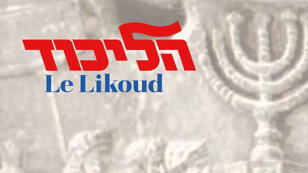 Les élections israéliennes : Le Likoud