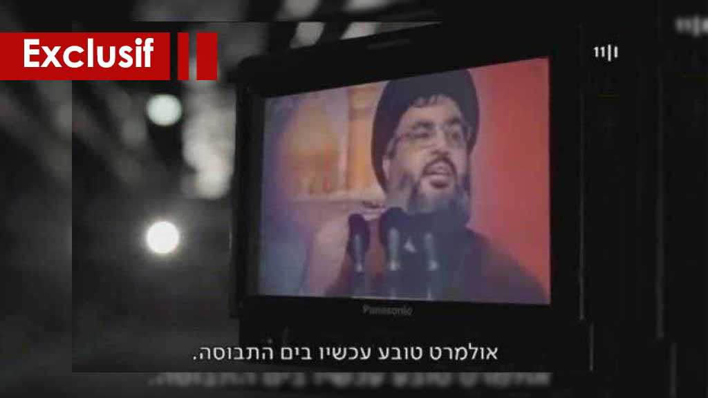 Nasrallah aux yeux des «Israéliens»
