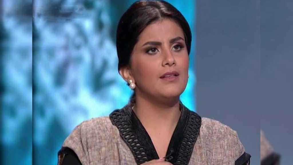 Loujain al-Hathloul proposée pour le prix Nobel de la paix 2019