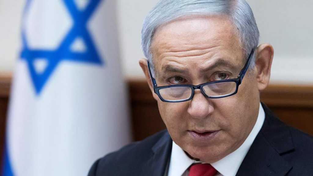 Netanyahu menace de recourir à la marine pour bloquer les livraisons de pétrole iranien