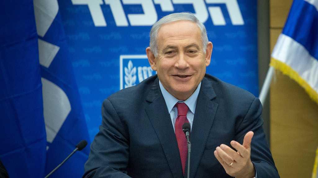 Netanyahu: «Israël a un lien étroit avec six pays arabes»