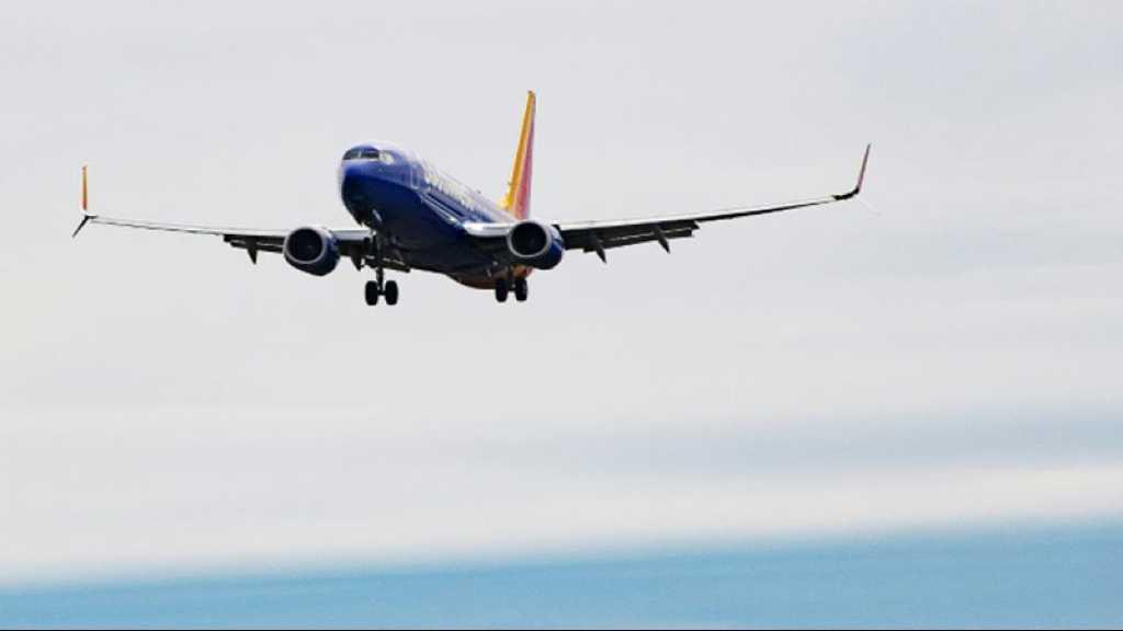 Crash en Ethiopie: l'Iran interdit les Boeing 737 MAX dans son espace aérien