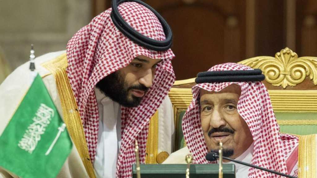 Y-a-t-il une part de vérité dans les rumeurs de dissension au sein du palais royal saoudien ?