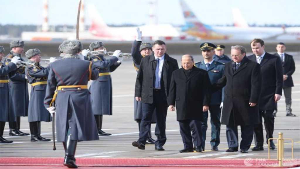 Le président libanais arrive à Moscou pour une visite officielle