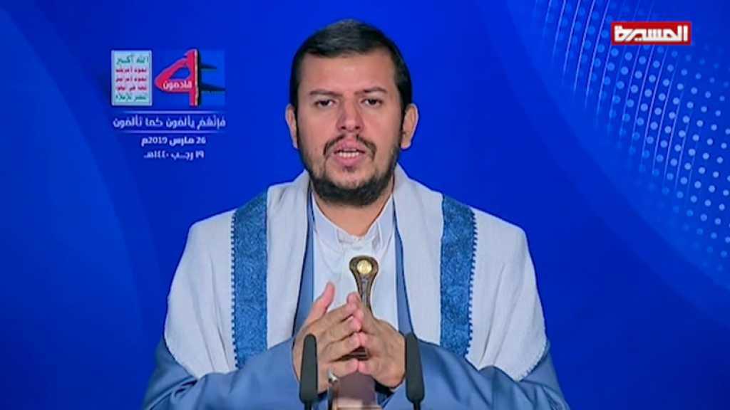 Sayed al-Houthi: nos ennemis vont regretter, nous avons réalisé un grand progrès dans l'industrie militaire