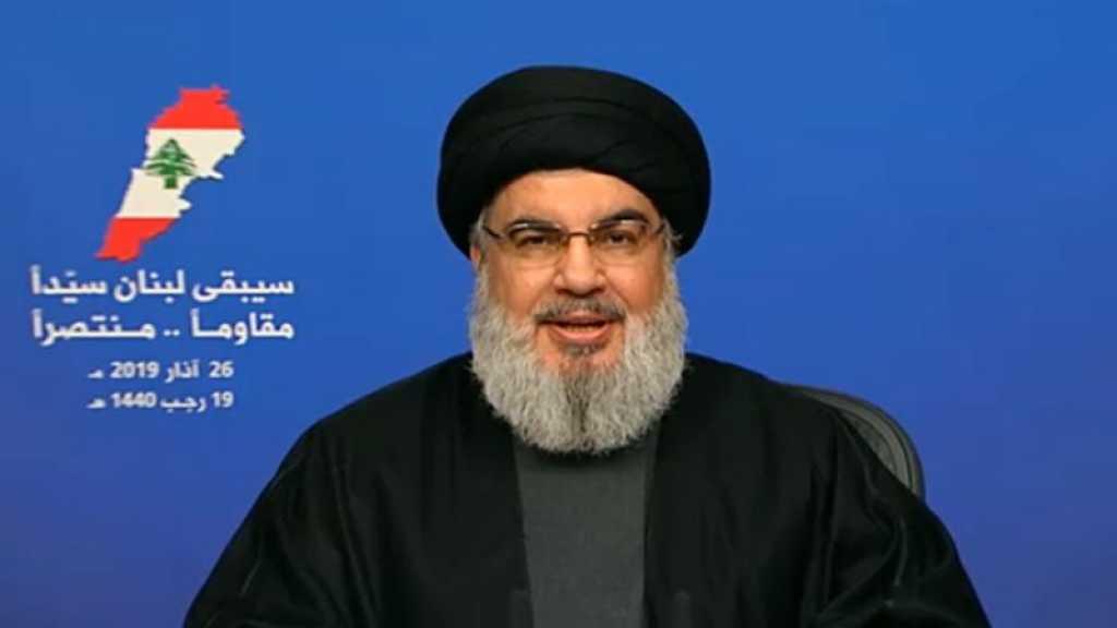 Sayed Nasrallah: «Les USA sont les premiers défenseurs d'Israël…Nous ferons tout pour repousser l'oppression sur notre pays»