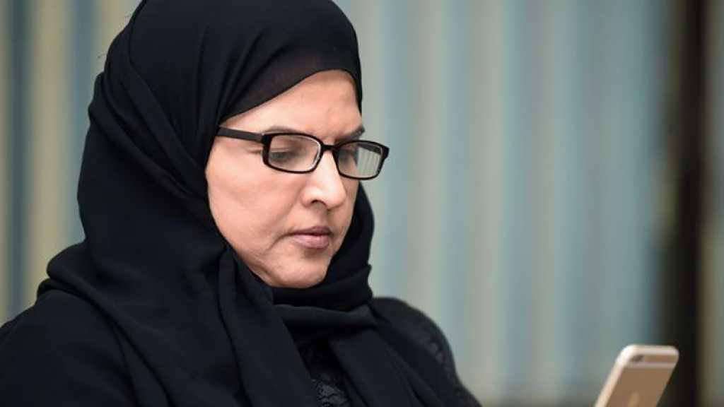 Arabie Saoudite : Le procès des militantes des droits des femmes a repris mercredi à Riyad