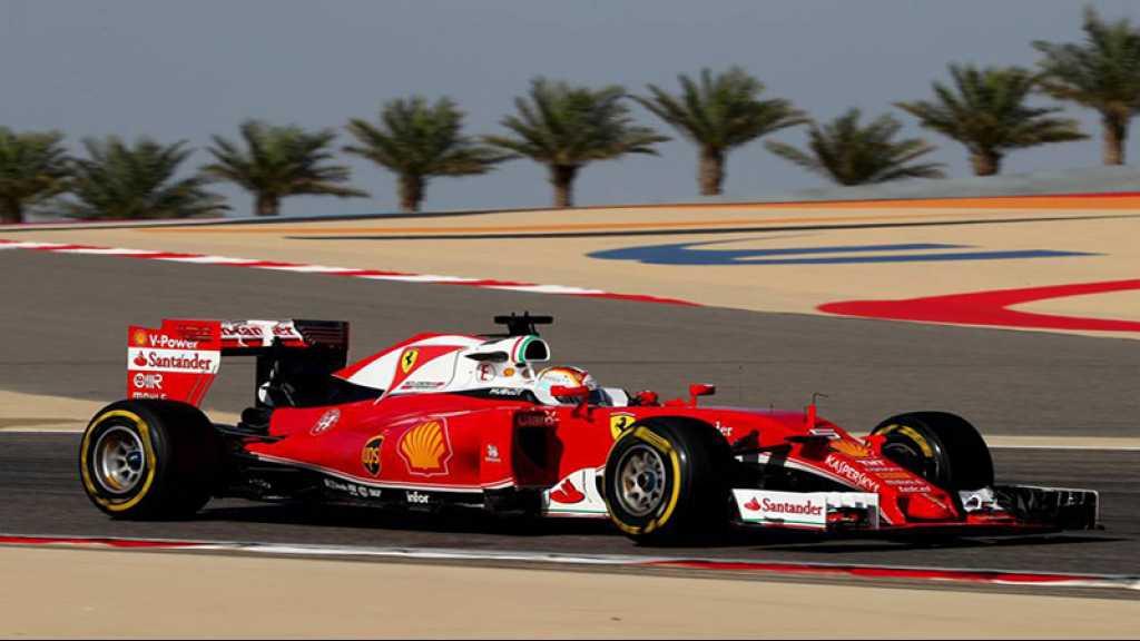 Amnesty accuse Bahreïn d'utiliser le Grand Prix de F1 pour redorer son image