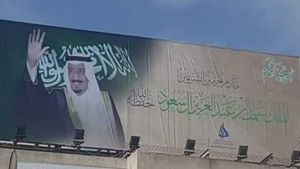 L'Arabie saoudite, l'invitée polémique du sommet de la Ligue arabe à Tunis