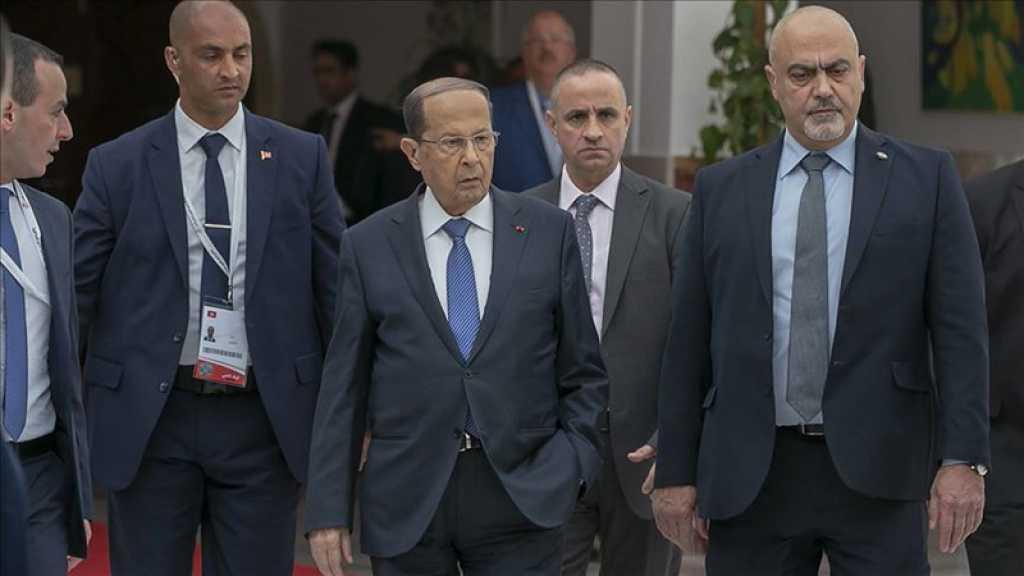 Aoun : La décision américaine concernant le Golan menace également la souveraineté du Liban