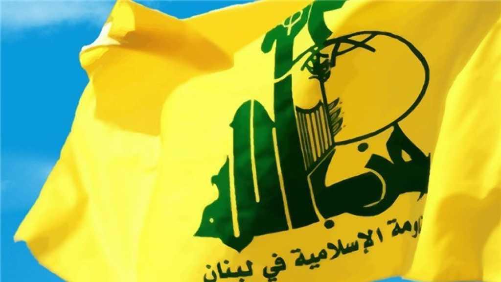 Le Hezbollah: Les décisions de la Ligue Arabe ne sont pas à la hauteur de la période dangereuse que traverse la nation