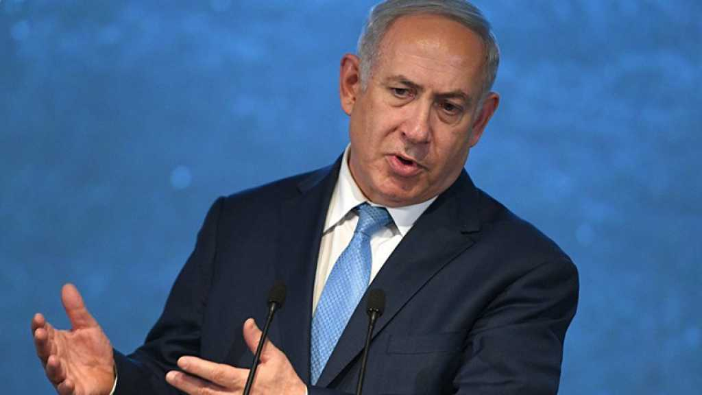 «Israël» a obtenu de la Russie «la liberté d'actions» en Syrie, dit Netanyahou