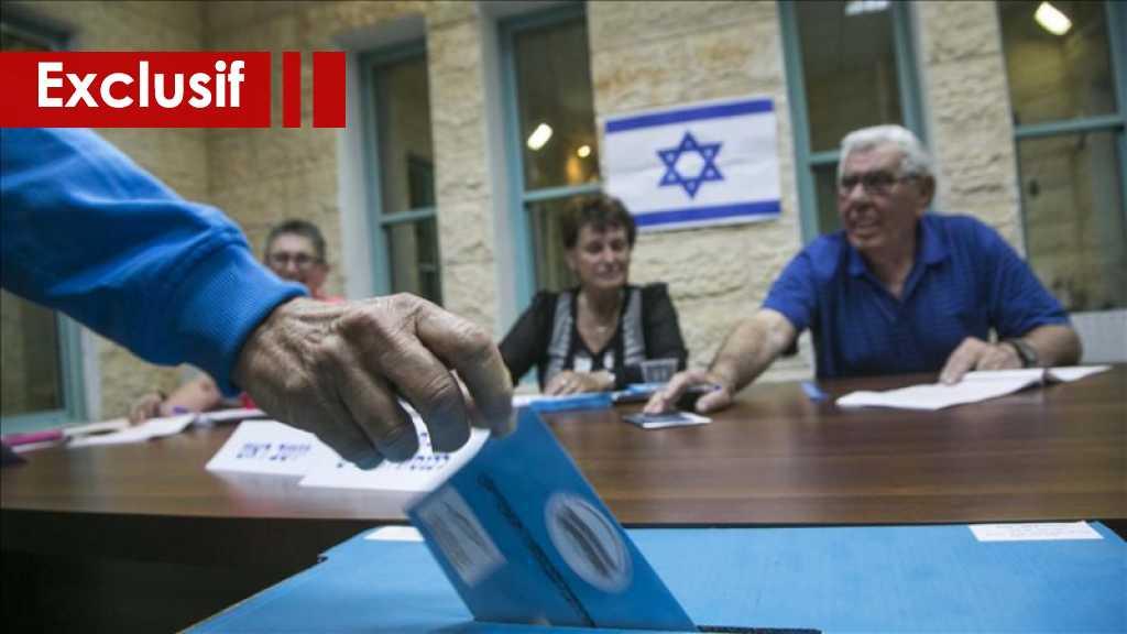 Les lobbies de l'argent et des armes: les électeurs numéro un d'«Israël»
