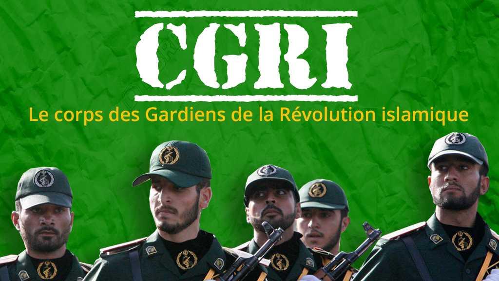 Le CGRI, organisation de sécurité la plus puissante d'Iran