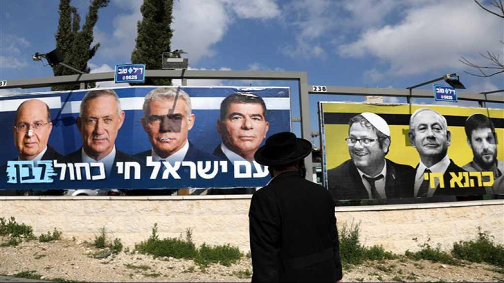 «Israël»: coup d'envoi des élections législatives