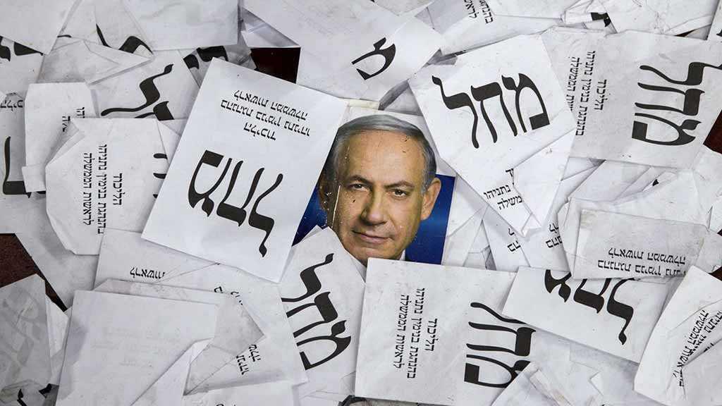 Le scrutin israélien vu de l'étranger: revue de presse des principaux quotidiens internationaux