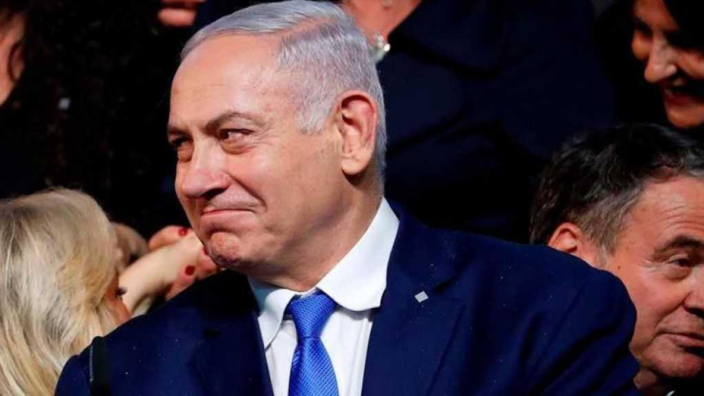 Elections en «Israël»: Netanyahu donné vainqueur selon les projections des médias