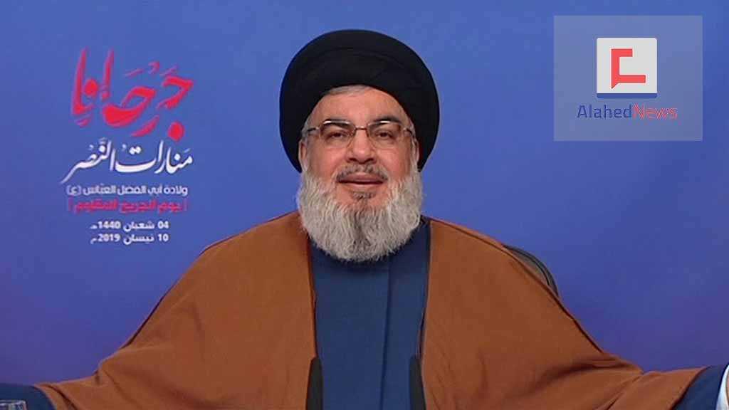 Sayed Nasrallah: 'Nous riposterons fermement aux mesures US qui menaceront notre pays'