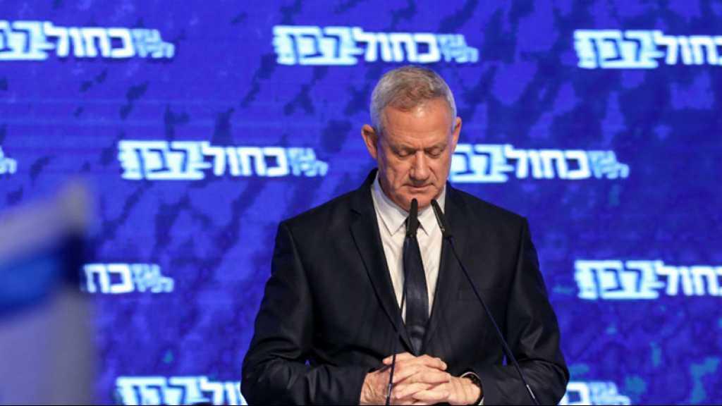Législatives en «Israël»: la coalition «Bleu-Blanc» reconnaît sa défaite