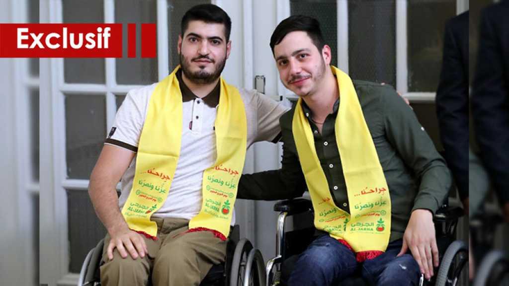 Le blessé du djihad... Depuis la naissance d'al-Abbas
