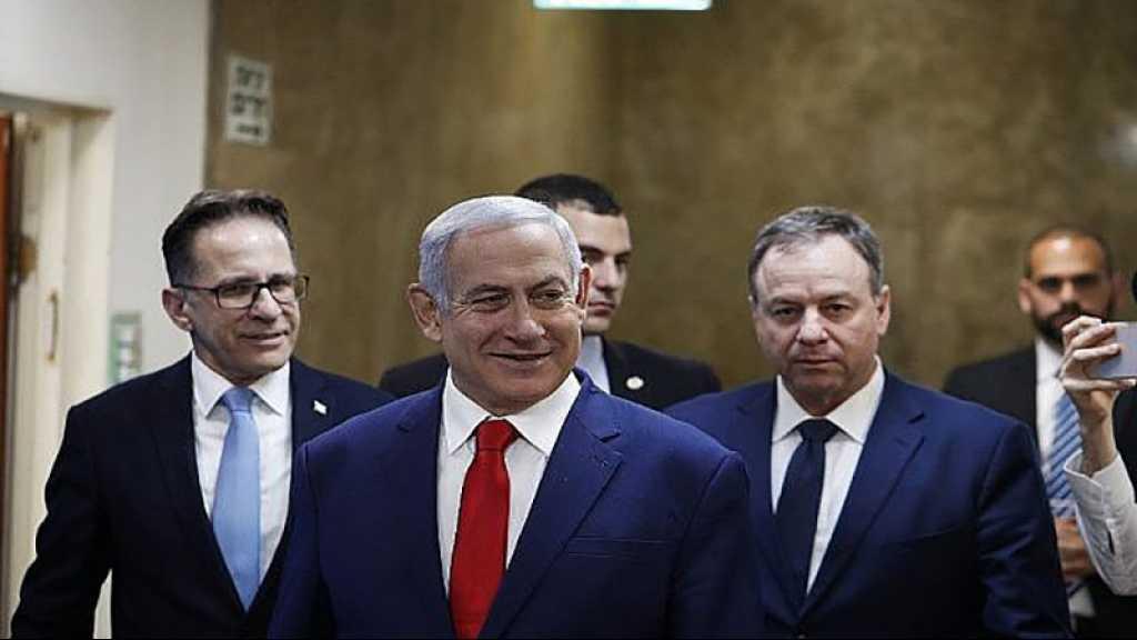 Netanyahu: le refus de la CPI d'enquêter sur les USA est bon signe pour «Israël»