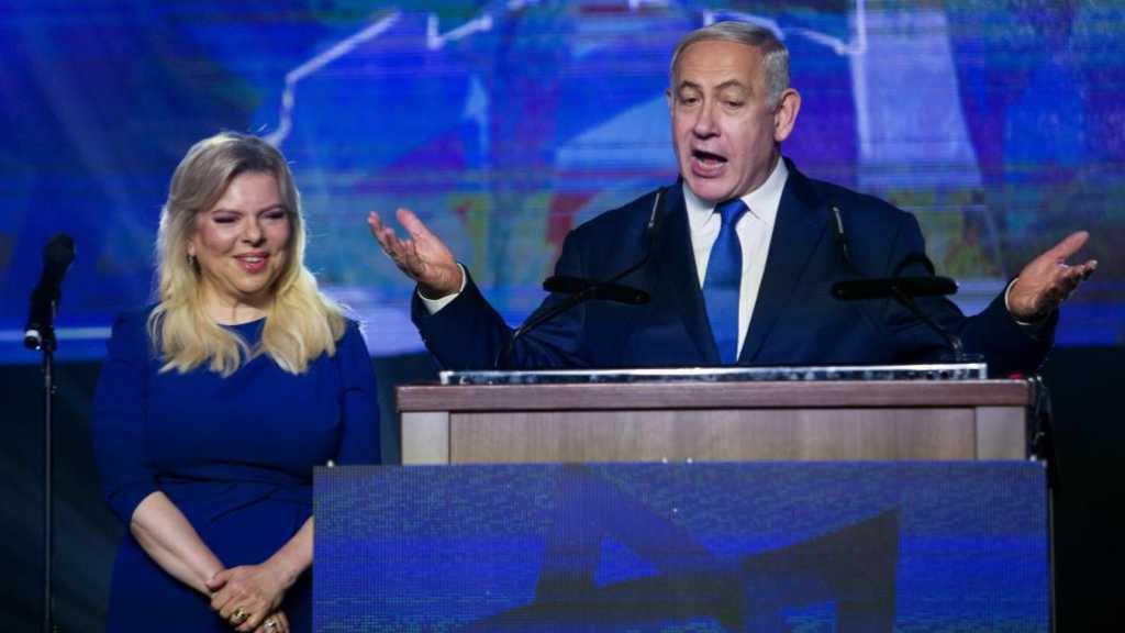 Netanyahu: Des dirigeants arabes m'ont félicité pour avoir remporté les élections