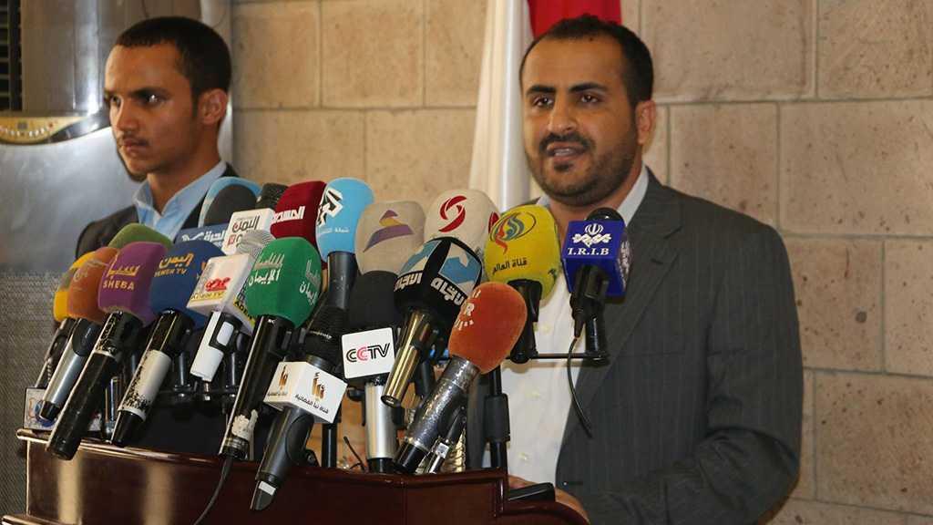 Yémen : Ansarullah accuse Washington d'être derrière la guerre