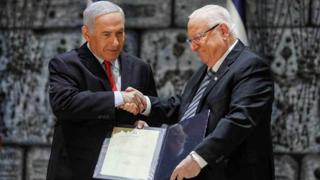 Netanyahou officiellement chargé de former le prochain gouvernement