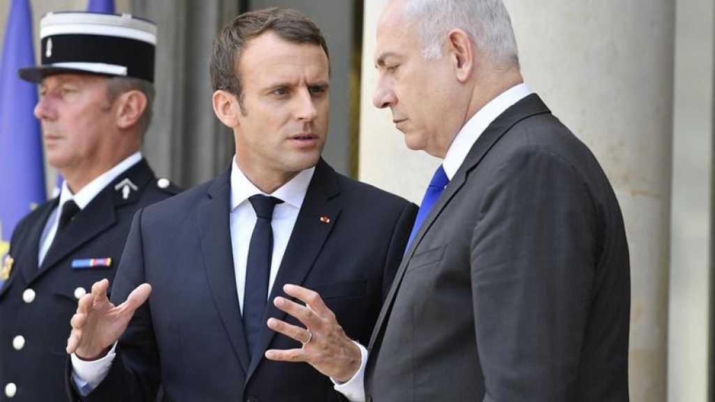 «Israël» rejette une demande de Paris appelant à rétablir le transfert des taxes aux Palestiniens