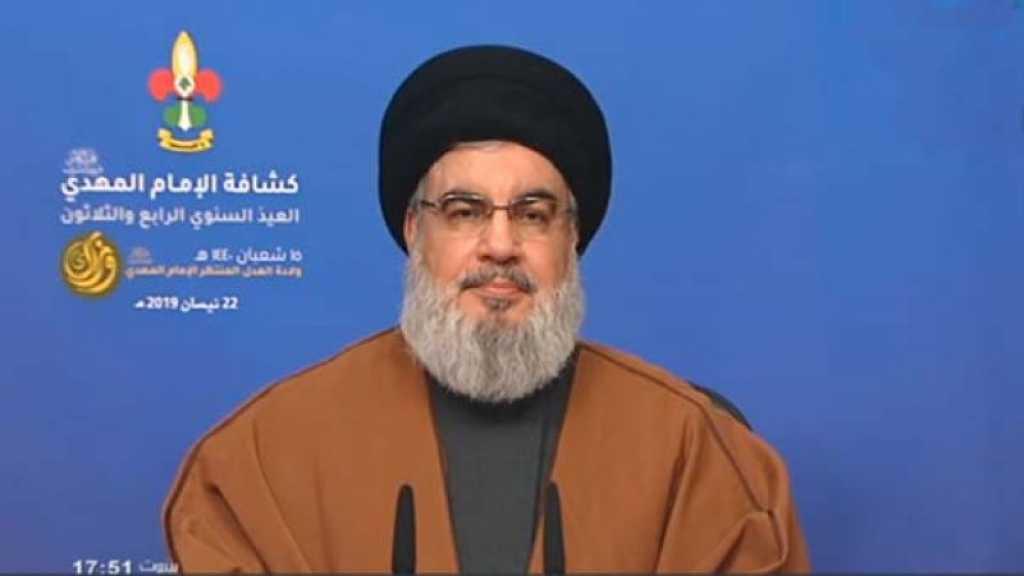 Sayed Nasrallah: 'J'écarte toute éventualité d'une guerre sioniste contre le Liban, le front interne israélien n'y est pas prêt'