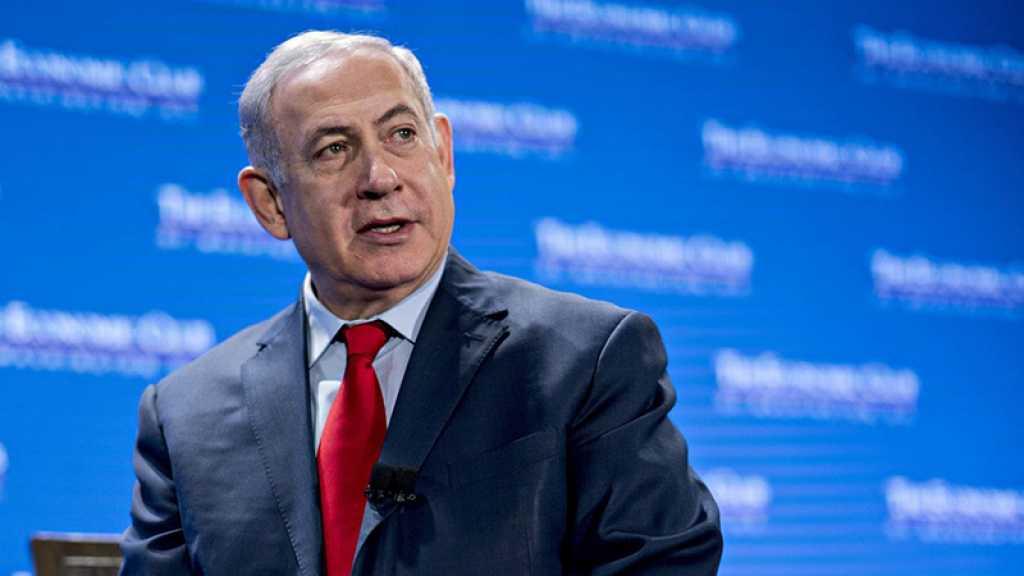 Menacé d'inculpation, Netanyahou a 12 jours pour dire s'il veut une audience