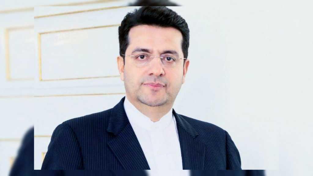 Yémen : Téhéran rejette les propos de Pompeo sur l'accord de Stockholm