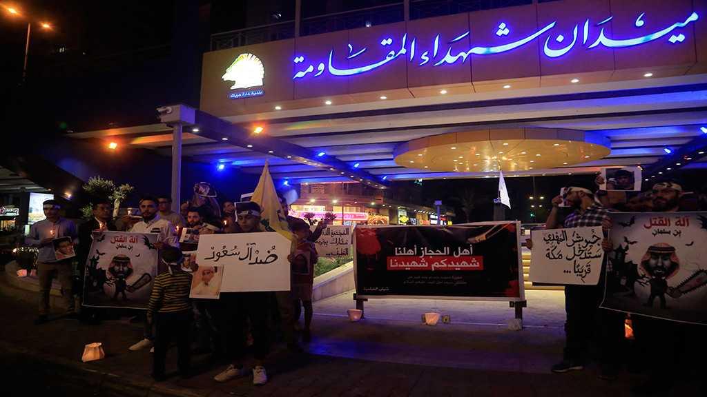 En solidarité avec les martyrs de Qatif, la Dahié manifeste contre les crimes des Saoud