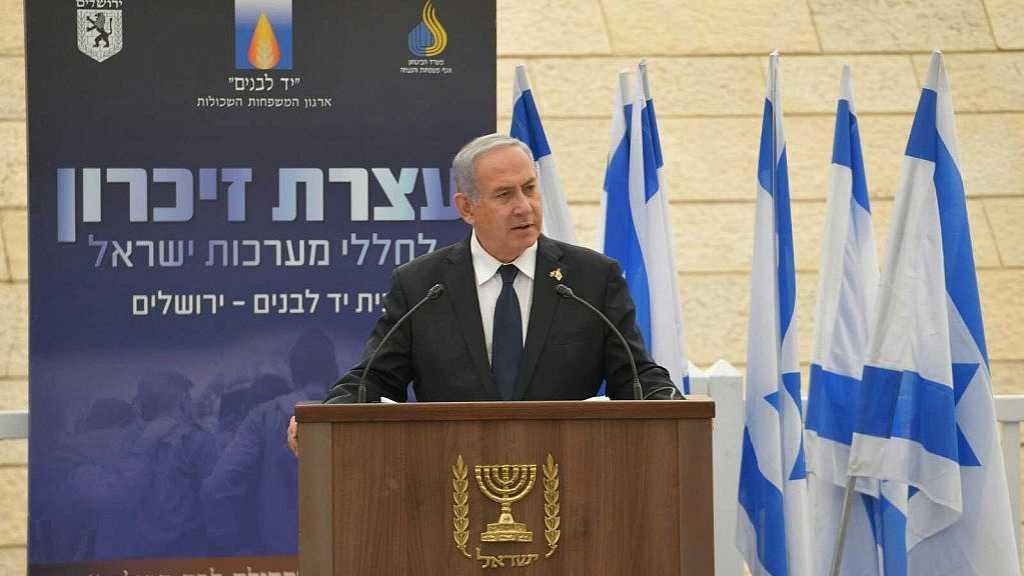 Une escalade israélienne contrôlée : pas d'implication… ni de compromis