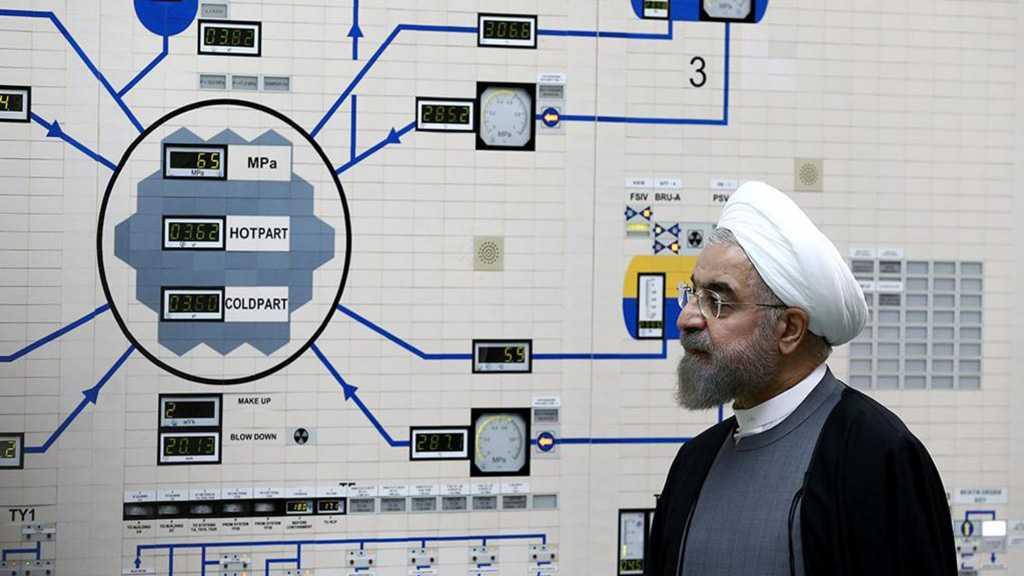Nucléaire : l'Iran se prépare à augmenter sa production d'uranium et eau lourde