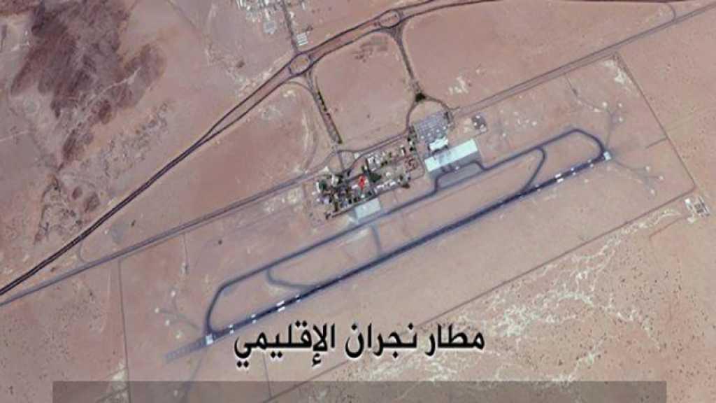 Un drone «Qasef K2» frappe avec précision l'aéroport de Najran