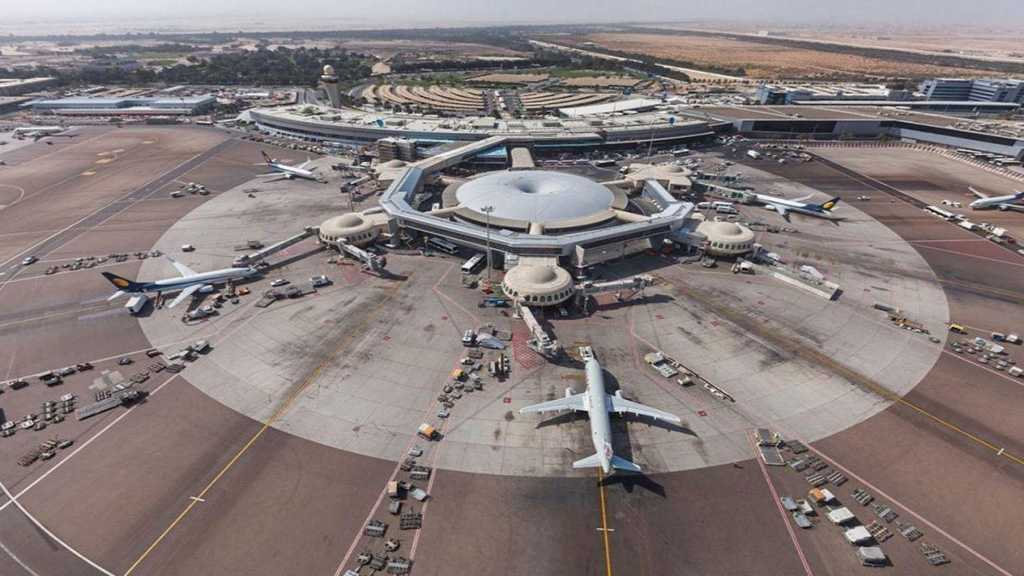 Une vidéo montrant l'attaque de l'aéroport d'Abu Dhabi par Ansarullah rendue publique