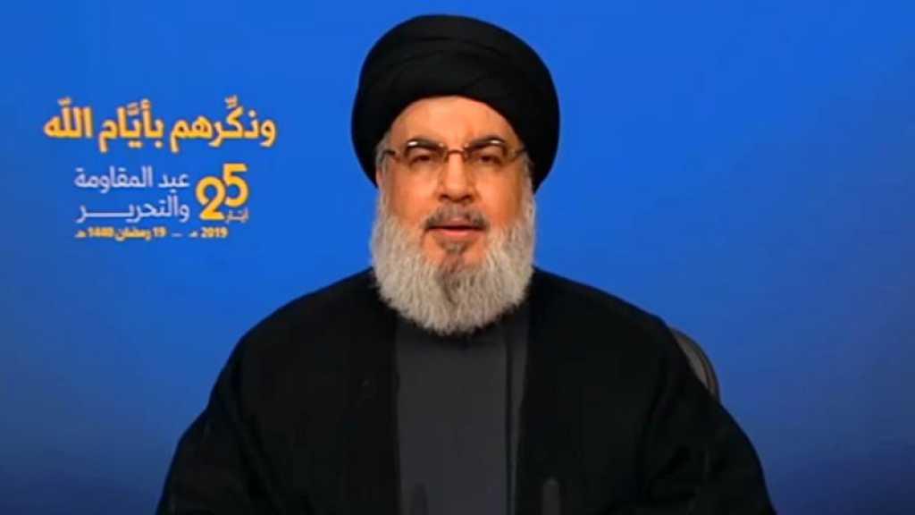 Sayed Nasrallah: 'Palestiniens et Libanais doivent prendre des mesures rapides pour rejeter l'implantation des réfugiés qui sera imposée à Bahrein'
