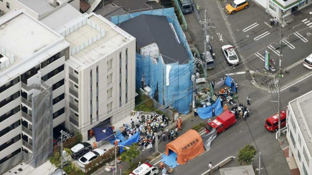 Attaque au couteau au Japon: deux morts et 17 blessés